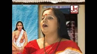 Download HARI NAAM EKANTE !!হরি নাম একান্তে !!NILIMA BISWAS!! BY - JMD TELEFILMS IN.Ltd Video