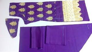 Download Simple Suit & Salwar cutting in easy way(DIY) सूट और सलवार की कट्टिंग Video
