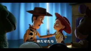 Download 映画『トイ・ストーリー3』トトロのぬいぐるみも登場する予告編 Video