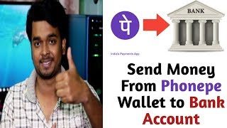 Download How to send money from phonepe wallet balance to your bank account Video