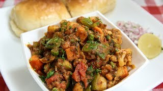 Download Khada Pav Bhaji Recipe | How To Make Khada Pav Bhaji | Indian Street Food | Recipe by Ruchi Bharani Video