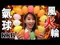 Download 《霸氣火龍捲!》 │ 酷酷兄弟 生活大爆炸 Video