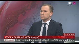 Download Intervija ar Aldi Gobzemu par KPV LV nesaskaņām Video
