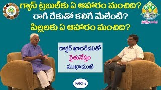 Download How to control gastric problems | Rythunestham Interview With Dr. Khader Valli | Part - 5 | Video