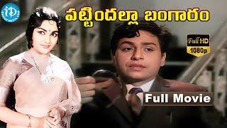 Download Pattindalla Bangaram Full Movie   Chalam, Rajasri, Jaggayya   GVR Sheshgiri Rao   Ghantasala Video