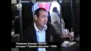 Download Воры в законе города Пермь. Video