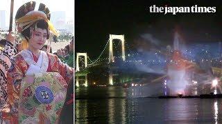 Download Hokusai & Tokyo: Edo Period-themed event at Tokyo's Odaiba Video
