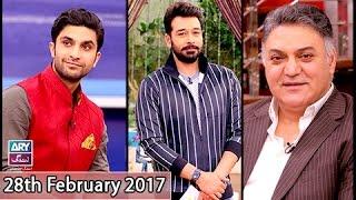 Download Salam Zindagi - Guest: Ahad Raza Mir & Asif Raza Mir - 28th February 2017 Video