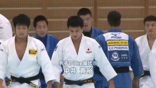 Download JAPANESE JUDO TEAM - TRAINING SESSION Video