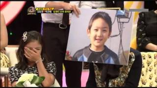 Download Strong Heart Ep150 - Kim Yoo Jung with Park Geon Tae (Surprise Appearance) cut Video