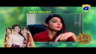 Download Hina Ki Khushboo - Episode 47 Teaser | HAR PAL GEO Video