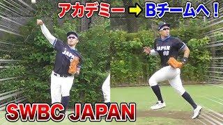 Download 軟式JAPAN…容赦なき昇降格!ライパチBチームへ上がるため猛アピール! Video