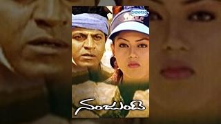 Download Kannada Movies Full | Nanjundi Kannada Movies Full | Kannada Movies | Shivarajkumar Video