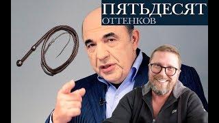 Download Донбасс, услышь это Video