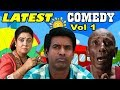 Download Latest Tamil Comedy Scenes 2017 | Tamil Comedy Collection | Vol 1 | Soori | Rajendran | Urvashi Video