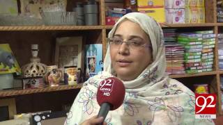 Download Woman entrepreneur in Peshawar starts online grocery store business 22-04-2017 - 92NewsHDPlus Video