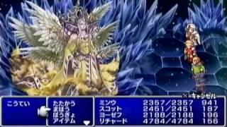 Download PSP - FF2 SoR Emperor (皇帝) + SoR Ending Video