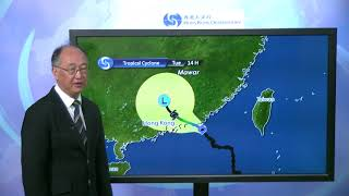 Download Central Briefing (5:00 pm 03 Sep) - Wong Wing Tak, Senior Scientific Officer Video