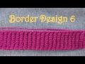Download Sweater Border Design 6 (Hindi/urdu) Video