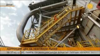 Download Мировые цены на нефть снижаются Video