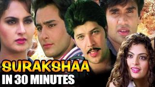 Download Hindi Action Movie | Surakshaa | Showreel | Saif Ali Khan | Sheeba | Suniel Shetty Video