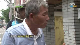 Download SBS [세상에이런일이] - 우리집 꿀벌 Video