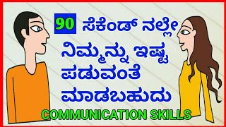 Kannada Love Feeling Quotes Kannada Quotes Kannada Thoughts
