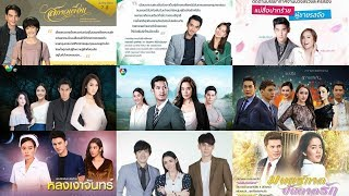 Upcoming Thai Drama 2018 ละครดีปี 2561 ช่อง7 Free Download Video MP4