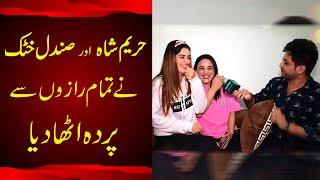 Download Hareem Shah aur Sandal Khatak ne Yasir Shami k samnay apnay tamam razon se parda utha dia Video
