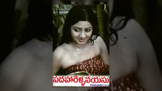 Download Padaharella Vayasu Telugu Full Movie | Sridevi, Chandra Mohan, Mohan Babu | #TeluguMovies Video