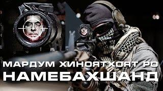 Download В Таджикистане очень скоро РЕВОЛЮЦИЯ!!! Video