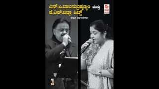 Download O Meghave Meghave - S. P. Balasubrahmanyam & K. S. Chithra Hits Video