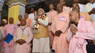 Download PM Modi at the Inauguration of Centenary Celebration of Gaudiya Mission and Maths in Kolkata Video