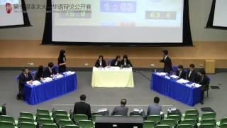 Download 第七届亚太大专华语辩论公开赛 - 15 - 循环赛C4(1) 香港大学对国立中山大学 Video