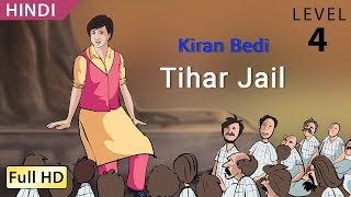 Download किरण बेदी, तिहाड़ जेल : Learn Hindi with subtitles - Story for Children ″BookBox″ Video