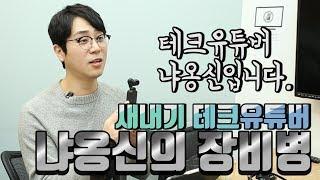 Download 냐옹신의 불치병?! Video