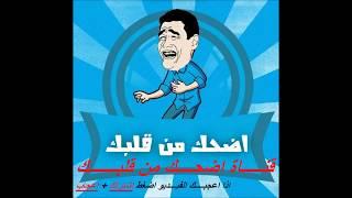 Download فضيحة الاقامة الجامعية للبنات بالجزائر: حفلات خاصة بدون رقابة Video