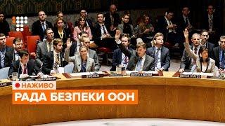 Download Засідання Ради Безпеки ООН про «мовний закон» / НАЖИВО Video