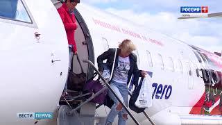 Download Открыт авиарейс Пермь - Батуми Video