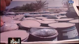 Download انتباه | مفاجأة.. مصانع الصلصة والكاتشب الفاسدة تصنّع منتجاتها بمساعدة الحكومة المصرية Video