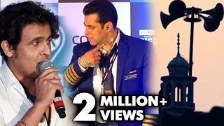 Download Sonu Nigam Slams Azaan, Salman Khan Stands In Respect | Throwback Video