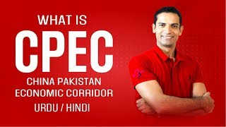 Download What is CPEC? Pakistan china Economic Corridor Explaination in urdu hindi Video