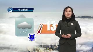 Download 早晨天氣節目(02月25日上午8時) - 高級科學主任宋文娟 Video