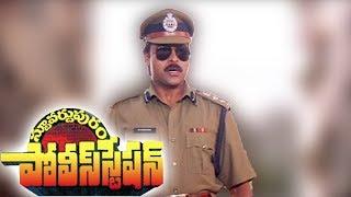 Download Megastar Chiranjeevi Full Length Action Movie | Telugu Old Movies | Vijayashanti | Sithara Video