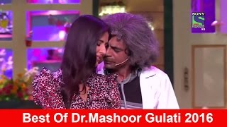 Download Dr.Mashoor Gulati Special | The Best performance | The Kapil Sharma Show | Best of Comedy | HD Video