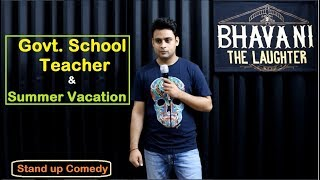 Download Govt. School Teacher & Summer Vacation Homework | Latest stand up comedy | Bhavani Shankar Video