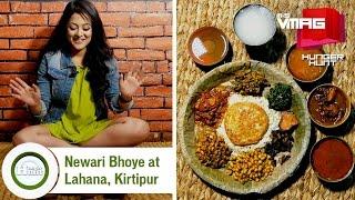 Download Newari Bhoye at Newa Lahana in Kirtipur | M&S HUNGER HUNT | M&S VMAG Video
