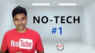 Download NO-Tech : SAVE OUR CULTURE - ஒன்றுபடு தமிழா Video