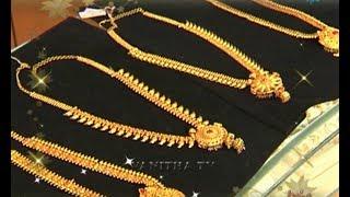 Download Andham Abharanam Vaddanam (Chain Model) Designs Video