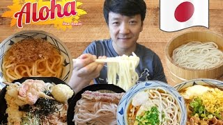 Download Trying FIVE Different Udon Noodles in Hawaii Video